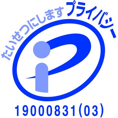 19000831_01_100_JP