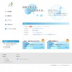 ホームページデザインA案