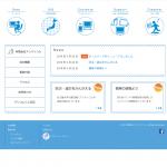ホームページデザインB案